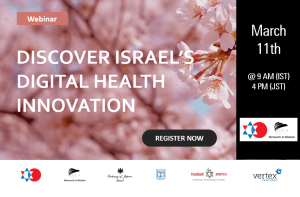 Digital Health Innovation (March 11 2021)