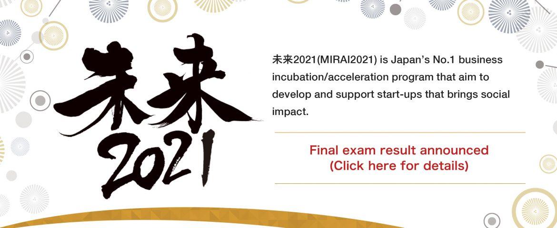Mirai2021