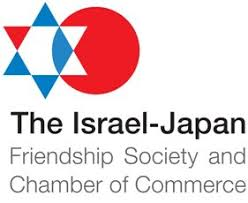 IJCC_logo